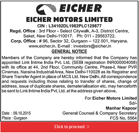 Career- Eicher